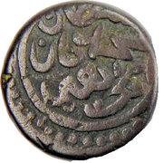 1 Para - Mehmed IV (Copper) – obverse