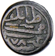 1 Para - Mehmed IV (Copper) -  reverse