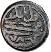 1 Para - Mehmed IV (Copper) – reverse