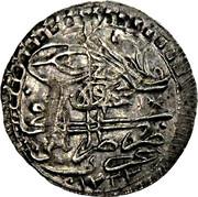 20 Para - Mahmud II (type B) – obverse