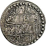 20 Para - Mahmud II (type B) – reverse