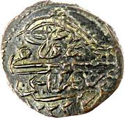5 Para - Mahmud II (type B) – obverse
