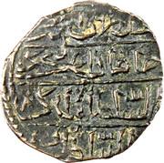 5 Para - Mahmud II (type B) – reverse