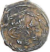 10 Para - Mahmud II (type A) – obverse