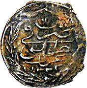 10 Para - Mahmud II (type A) – reverse