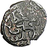 Mangir - Mehmed IV – obverse
