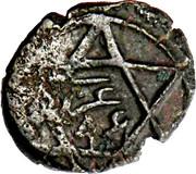 Mangir - Mehmed IV -  reverse
