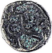 Mangir - Osman II – obverse