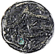 Mangir - Osman II – reverse