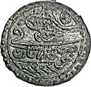 10 Para - Mahmud II (type B) – obverse