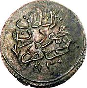 20 Para - Mahmud II (type D) – obverse