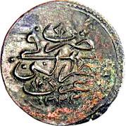 20 Para - Mahmud II (type D) – reverse