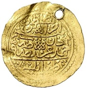 Sultani - Ibrahim – obverse