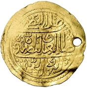 Sultani - Ibrahim -  reverse