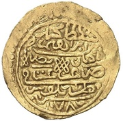 Sultani - Mehmed IV – obverse
