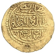 Sultani - Mehmed IV – reverse