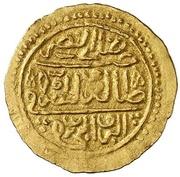 Sultani - Suleiman II – reverse