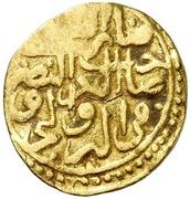 Sultani - Selim II – reverse