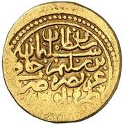 Sultani - Suleiman I – obverse