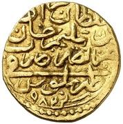 Sultani - Murad III (type 1) – obverse