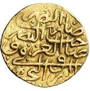 Sultani - Murad III (type 1) – reverse