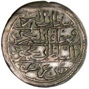 15 Para - Mahmud II (type E) – obverse