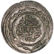 15 Para - Mahmud II (type E) – reverse