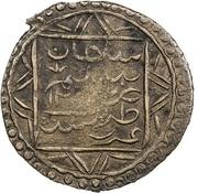 15 Para - Selim III – obverse