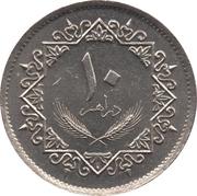 10 Dirhams -  reverse