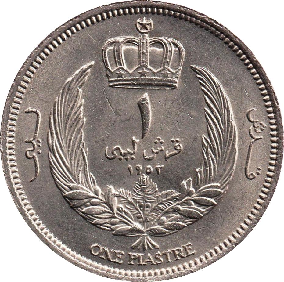 1 Year Type Piastre 1952 Libya 1 Qirsh King Idris I  KM#4