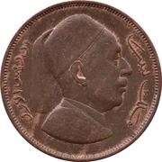 2 Milliemes  - Idris I -  obverse