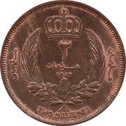 2 Milliemes  - Idris I -  reverse
