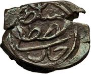 Mangir - Mustafa II – obverse