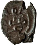 Mangir - Mustafa II – reverse