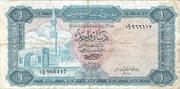 1 Dinar 1st serie – obverse