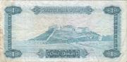 1 Dinar 1st serie – reverse
