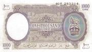 1 000 Lire – obverse