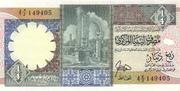 1/4 dinar – obverse