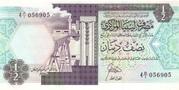 1/2 dinar – obverse