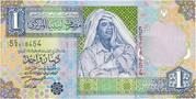 1 Dinar – obverse