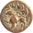 Tetradrachm - Manadeva – reverse