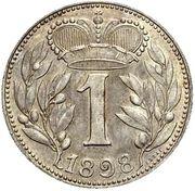 1 Krone - Johann II (Pattern) – reverse