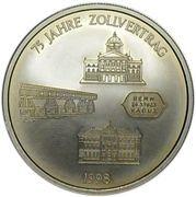 5 Euro (Zollvertrag) – reverse