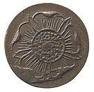 1 Pfennig - Paul Alexander Leopold II – obverse