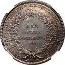 1 Gulden - Friedrich Wilhelm Leopold (Prize Gulden) – reverse