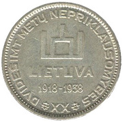 10 Litų (20th anniversary of Republic) – obverse
