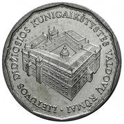 1 Litas (Re-building of Royal Palace) -  reverse