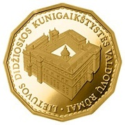 500 Litų (Palace of the Rulers of the Grand Duchy of Lithuania) -  reverse