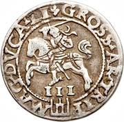 3 Groats - Zygmunt II August (Lithuania) – reverse