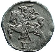 2 Denar - Zygmunt II August (Lithuania) – reverse